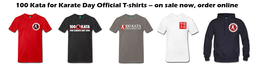 100 KOBUDO & 100 KARATE KATA CHALLENGE event designs – get yours here