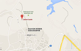 Click on image to see Zakimi Castle on Google Maps.