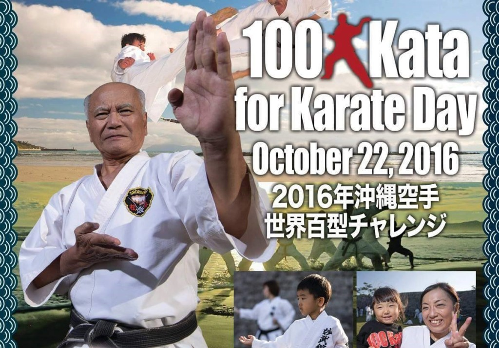 100-kata-for-karate-day-2016-jpn-b
