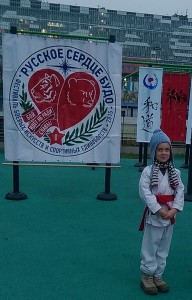 Club-Tigrichi Shotokan Karate Do Moscow Russia