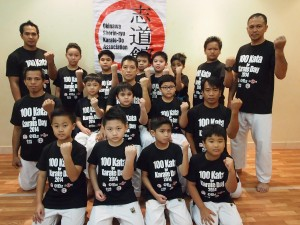 Okinawa Shorin ryu Karatedo Association Shidokan